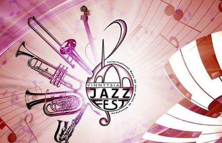 Вінницькі меломани готуються слухати великий джаз