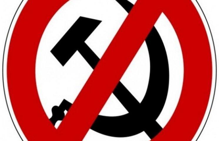 """Хмельницький все ще залишається """"недодекомунізованим"""""""