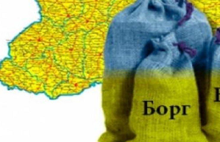 """Службові особи комунального підприємства штучно """"влізли"""" у великий борг"""