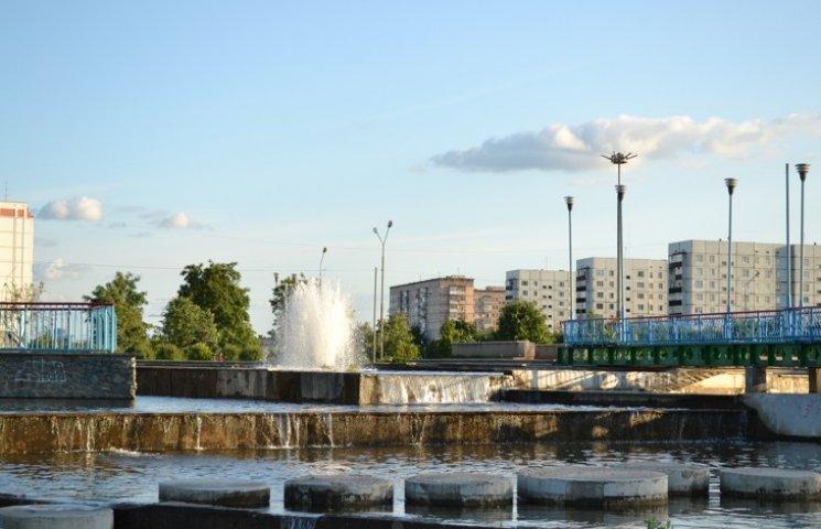 В Нетішині містяни продовжують мріяти про новий фонтан