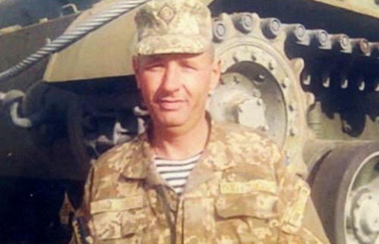На Вінниччині поховали ще одного Героя вбитого в АТО
