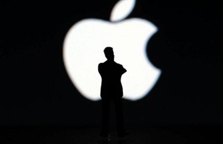Как в США представили iPhone 7 (ХРОНИКА)