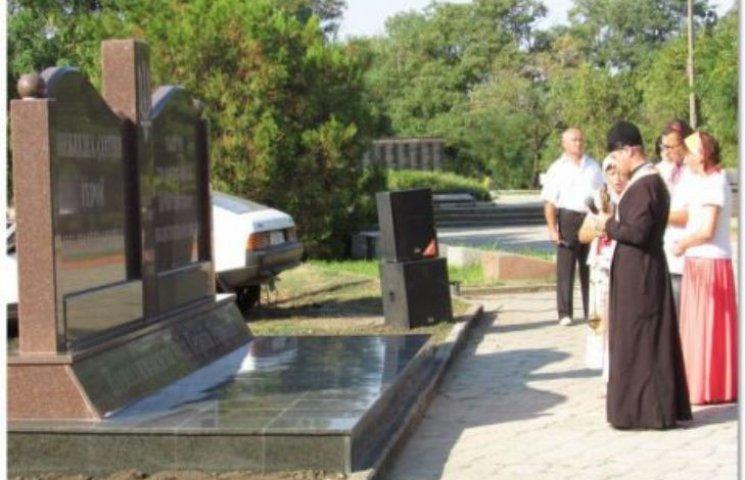 На Николаевщине появился еще один памятный знак Героям Небесной Сотни