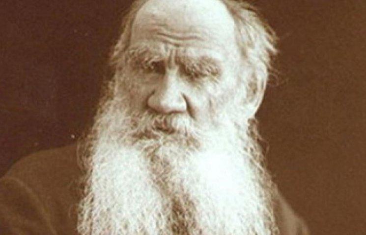 ТОП-12 антипутінських цитат Льва Толстого