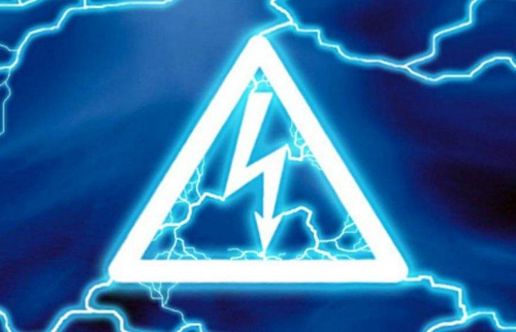 Украинцев ударят током: тарифы на электричество хотят увеличить вдвое