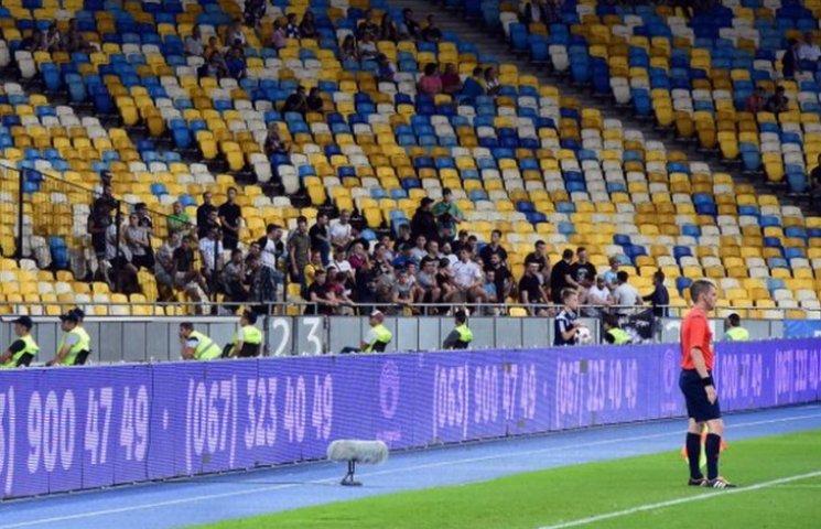 Як падає відвідуваність українського футболу (СТАТИСТИКА)