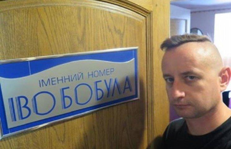 Жадан поділився враженнями від ночівлі в культовому номері Іво Бобула