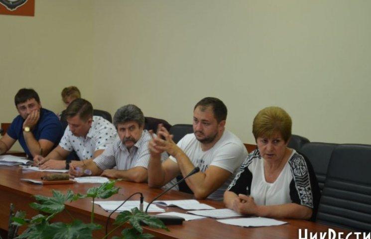 У Миколаєві депутати хочуть внести зміни до бюджету та скликають сесію облради