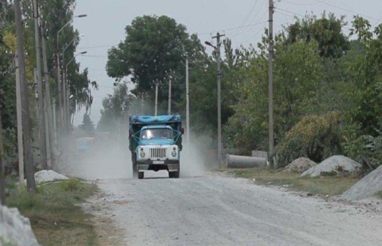 У Волочиському районі селяни вимагають чистого повітря