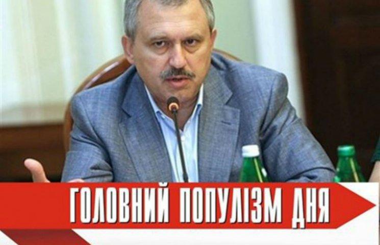 Популіст дня: Сенченко, що звинуватив команду Порошенка в спробі нажитися на Євробаченні