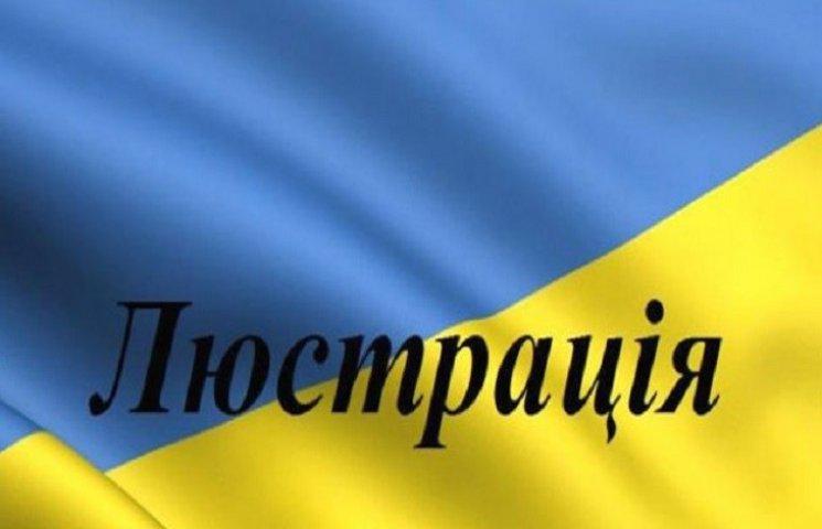 Голову Апеляційного суду Хмельниччини люструватимуть