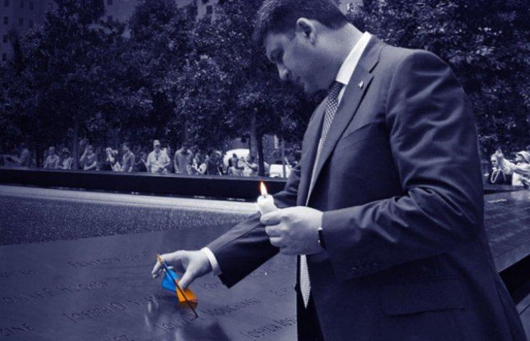 Гройсман поспівчував американцям на роковини трагедії 9/11