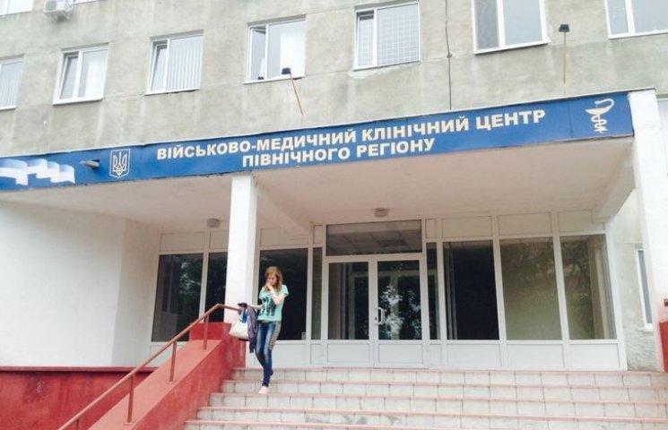 В Харьков в военный госпиталь поступили шесть бойцов из зоны АТО
