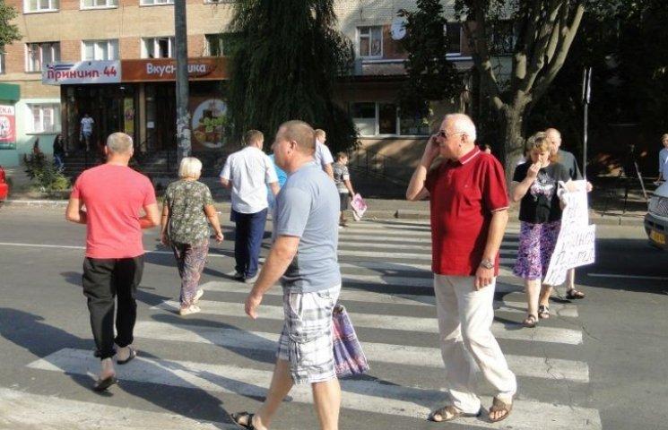 У Хмельницькому протестувальники перекрили вулицю