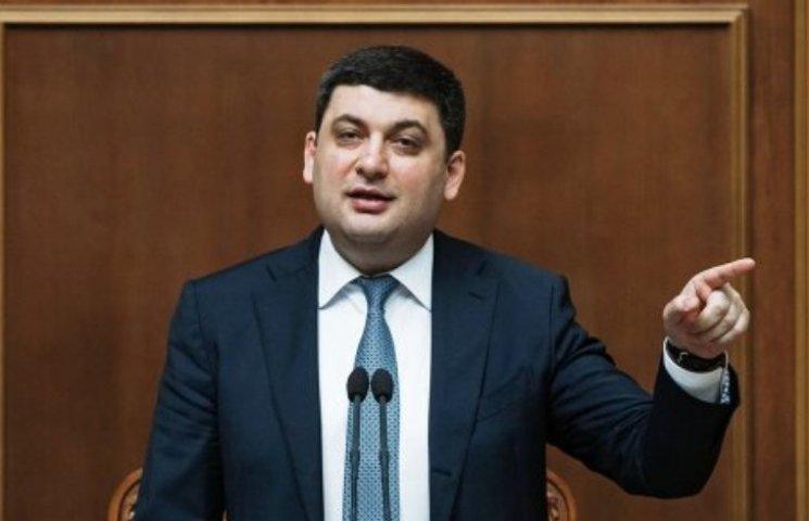 Гройсман сделал Сенкевичу замечание из-за СМСок во время совещания
