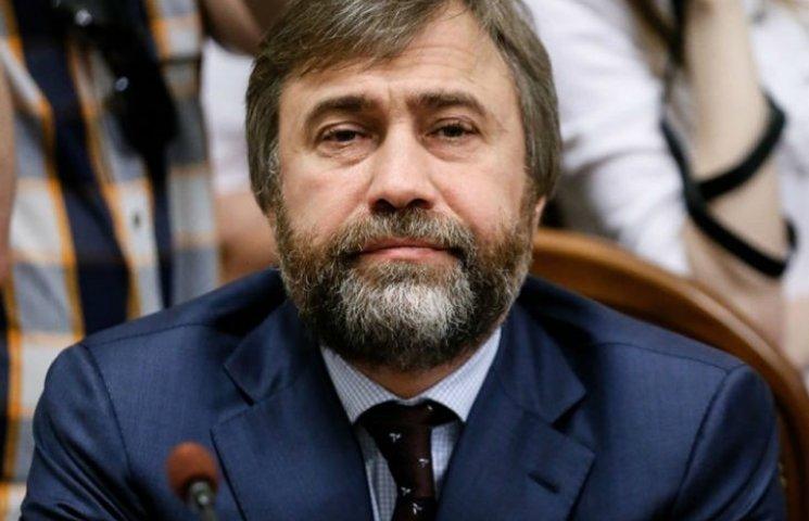 У Новинського забрали завод, - Бірюков