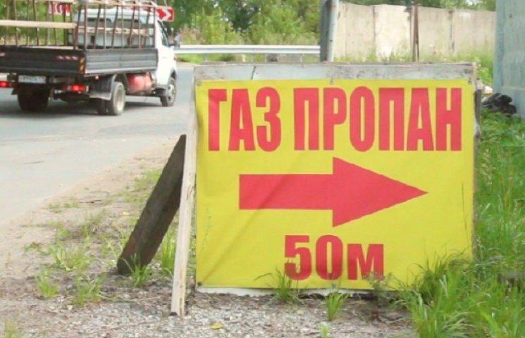 """На Хмельниччині """"ліквідували"""" незаконну АЗС"""