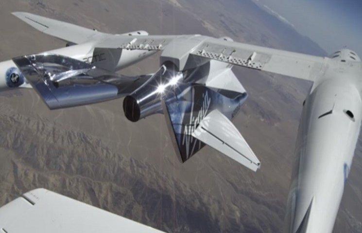 Американці тестували перший політ космічного корабля для туристів