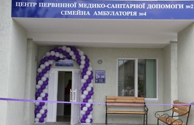 У Миколаєві розробляють електронні паспорти в новій амбулаторії