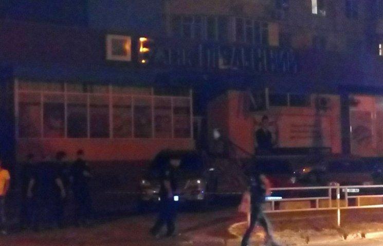 У Херсоні прогримів вибух біля відділення банку