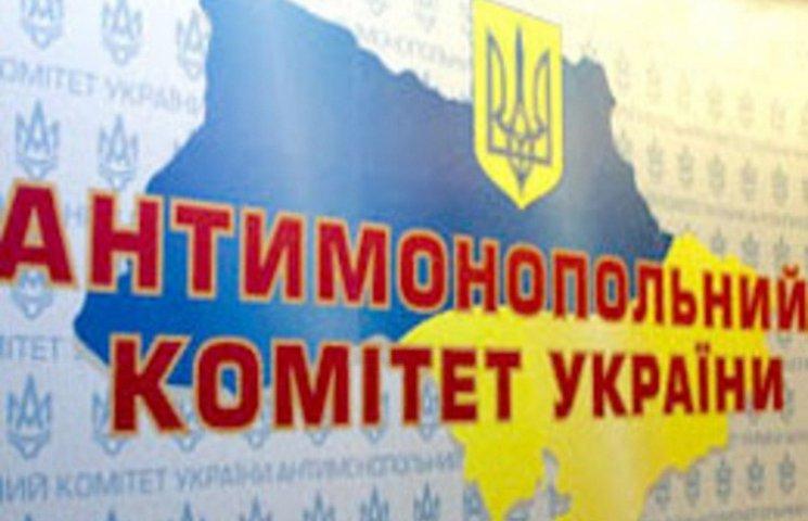 Дві столичні фірми потрапили під санкції хмельницьких антимонопольників