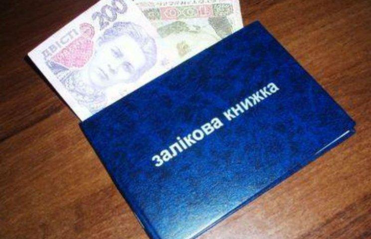 У Харкові студент записав викладача, який вимагав хабар за складені заліки