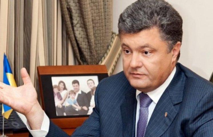 """""""Свят, свят, свят"""": Як Порошенко """"відхрещувався"""" від Дніпропетровська"""