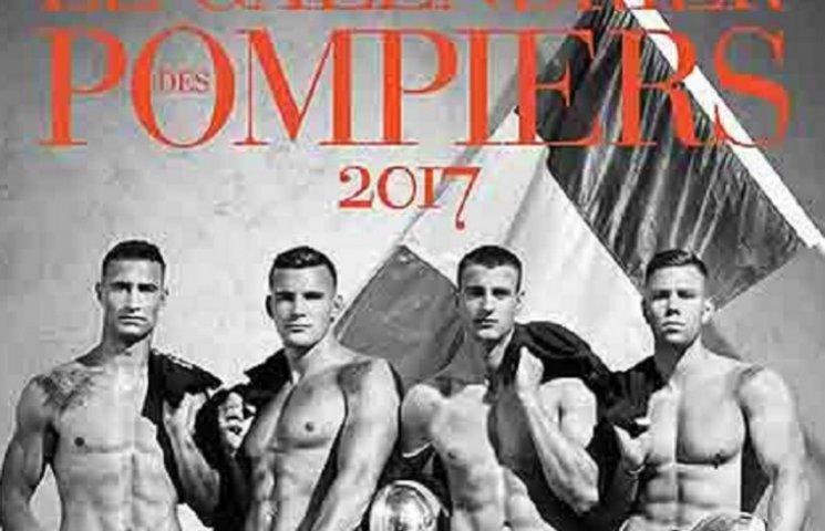 Французские пожарные сделали горячие фото для календаря