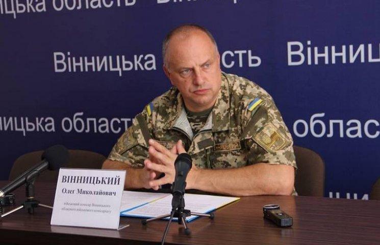 """На Вінниччині 14 тисяч призовників """"косять"""" від армії, - військовий комісар"""