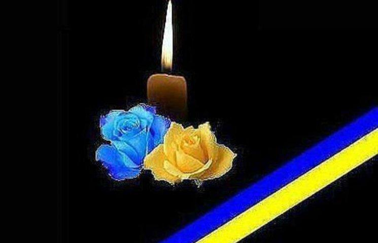 В Николаеве проведут в последний путь днипровца, который погиб в АТО