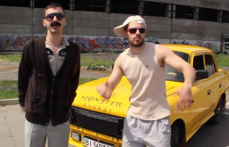 Полтавський гурт зірвав соцмережі відеопародією на кулінарне шоу