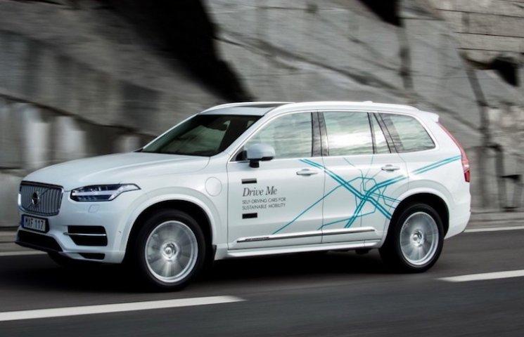 Безоплатно, тобто даром: У Швеції роздають безпілотні Volvo