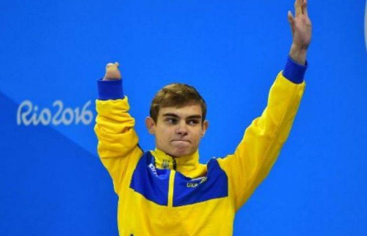Полтавський плавець на Паралімпіаді в Ріо установив новий світовий рекорд