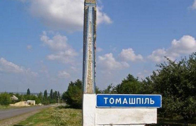Ще один районний центр Вінниччини об'єднався в одну громаду з сусідніми селами