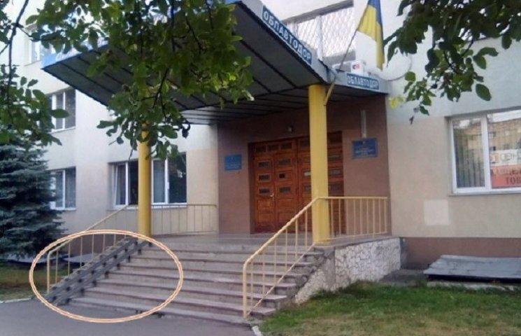 Візочники Хмельницького пересуватимуться містом вільніше