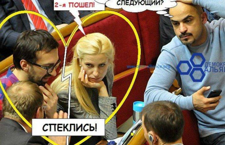 """Нардеп Залищук """"попалилась"""" на """"элитке"""" вслед за Лещенко"""