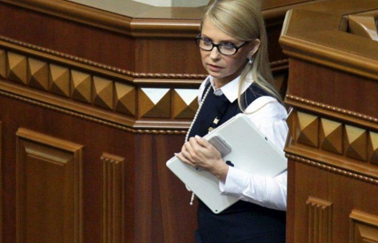 Тимошенко попытается побороться за кресло губернатора Киевщины