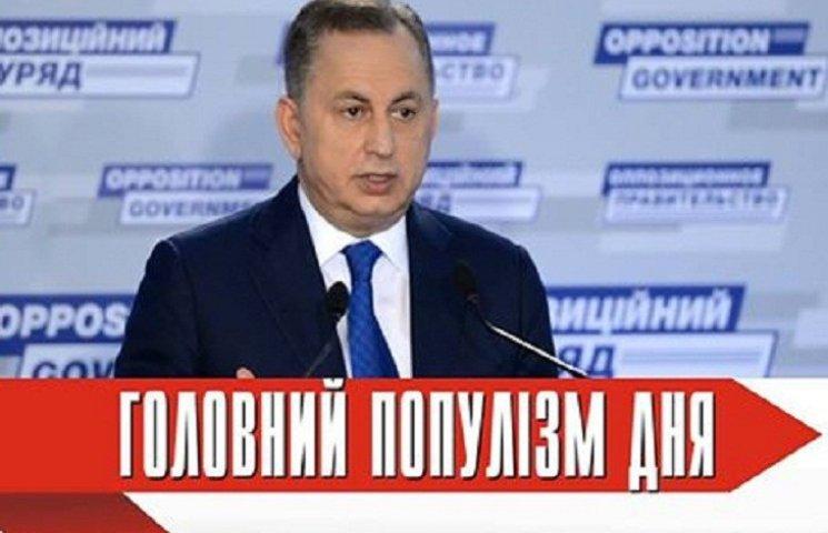Головний популіст дня: Колесніков, який помітив негатив у співпраці України з МВФ