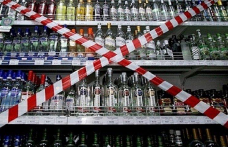 У Миколаєві треба негайно заборонити продаж алкоголю після 22:00, - нардеп