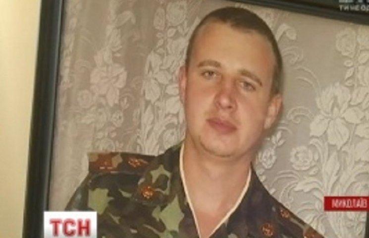 У Миколаєві попрощались із загиблим АТОшником Нетьосовим
