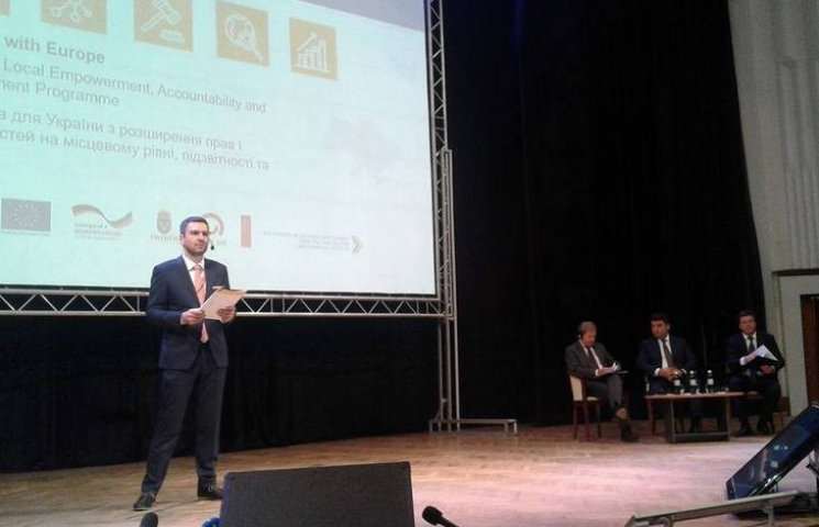 В Виннице запустили децентрализационный Hub стоимостью €97 млн