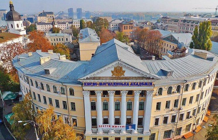 Могилянка і КПІ – перші в рейтингу прозорості університетів