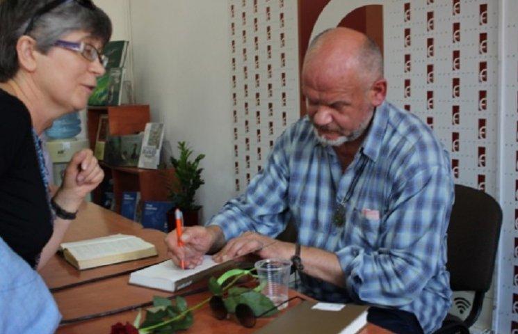 Поет Віктор Неборак презентував нову книжку