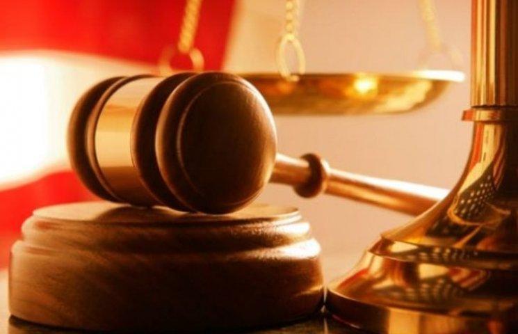 Вища рада юстиції звільнила чотирьох миколаївських суддів