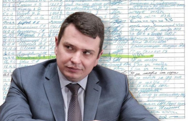 """НАБУ подготовило ряд подозрений относительно """"черной кассы"""" ПР"""