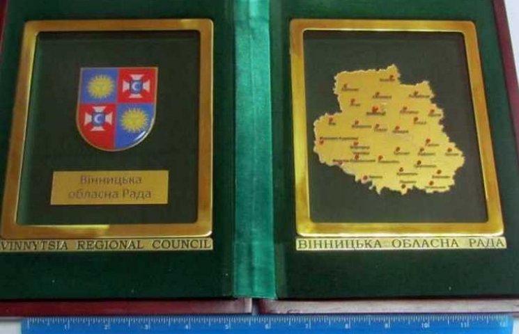 Винницкий облсовет собирается закупить сувенирку с позолотой и кристаллами Сваровски
