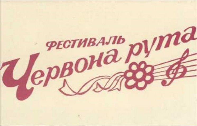 Червоній руті - 27: як фанатіли від українських пісень в СРСР