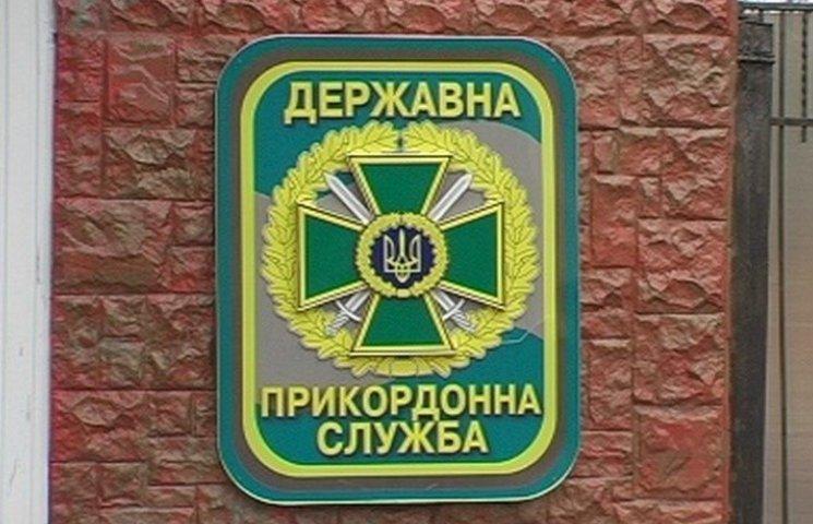 На Вінниччині офіцера прикордонного загону підозрюють у крадіжці військового майна