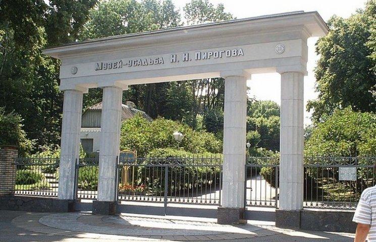 У Вінниці біля музею Пирогова треба буде їздити по-новому
