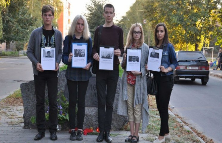 У Полтаві журналісти вшанували пам